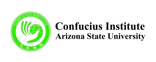 CI logo A1